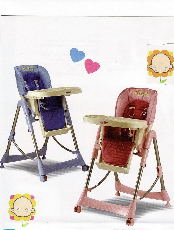 High Chair BF-807 C